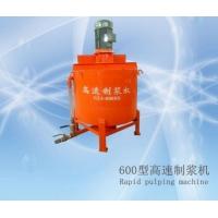 黃山市礦山建設高速攪拌桶 超細水泥灌漿泵廠家
