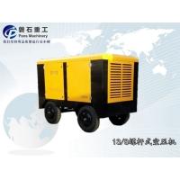 衢州市空气压缩机 气泵 单杠活塞泵