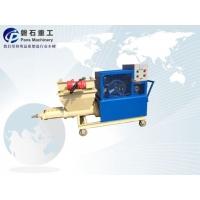 福州市槽钢冷弯机 高压水泥灌浆机