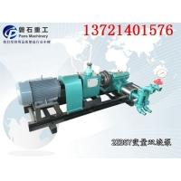 焦作市搅拌机, 喷浆机  高压旋喷泵,灰浆泵