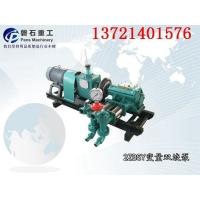 湖北省专业挂网喷浆机