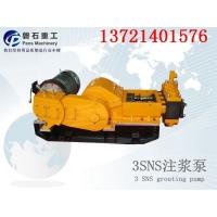 重慶市內外墻掛網噴漿機砂漿泵