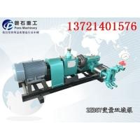 咸宁市地铁岩峰700型湿式喷浆机