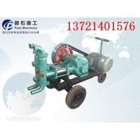 黑龙江省水电帷幕注浆泵喷浆机