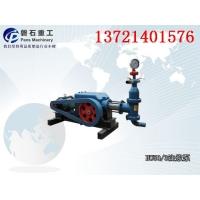 龙岩市建筑防水BW型注浆泵 BW160型泰安灌浆料机厂家