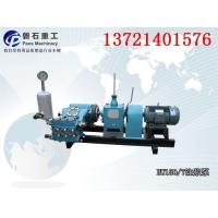 贵州遵义市建筑加固bw150型注浆机 活塞式注浆泵