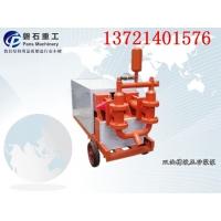 贵州安顺市隧道水泥砂浆注浆机 BW150防爆泥浆泵