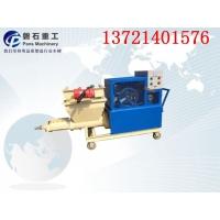 武汉市基坑编网水泥砂浆喷浆机 双液泵
