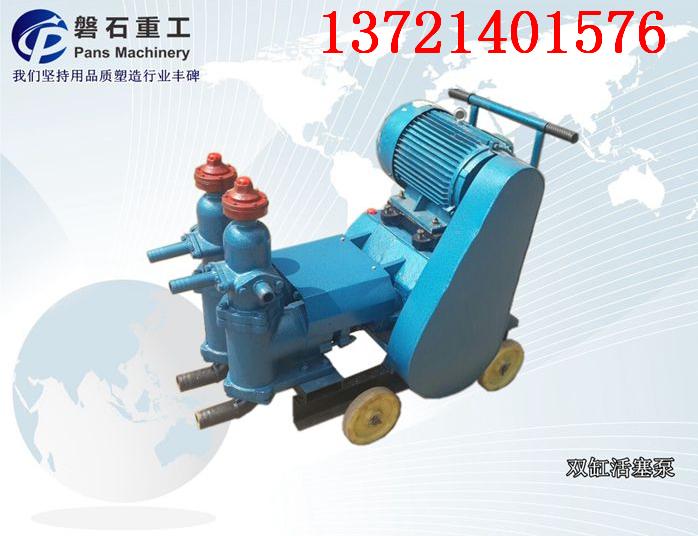 漳州市隧道 錨桿雙缸活塞泵 BW160型砂漿注漿機