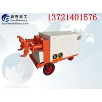 青州市基坑支护护坡喷浆注浆泵 冷弯机