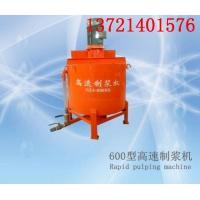 東莞市國道噴漿機 單缸雙液注漿機
