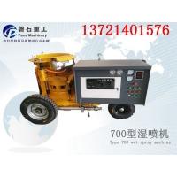 南宁市大同左云县矿用混凝土湿喷机应用在那些行业