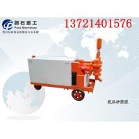 贵州遵义市顶管工程液压砂浆泵 螺杆式注浆机