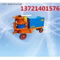 徐州市湿喷机混凝土输送泵