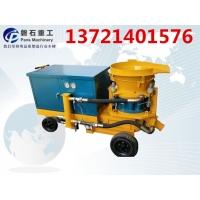 万县高压旋喷泵混凝土输送泵