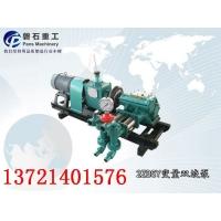 太原市注浆泵喷浆机润滑油