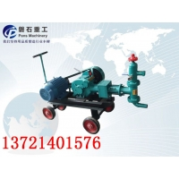 四川凉山5型喷浆机配件方口旋流器