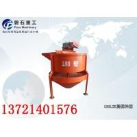 深圳市地鐵施工除塵噴漿機