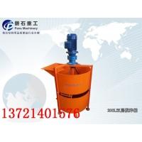 昆明市喷浆机注浆泵钢球密封件