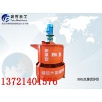 浙江省攪拌桶注漿泵噴漿機