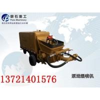 北京市湿喷机混凝土输送泵