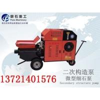 广州市钻孔灌浆泵喷浆机