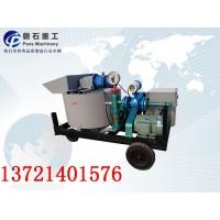 深圳市桩基bw250注浆泵喷浆机