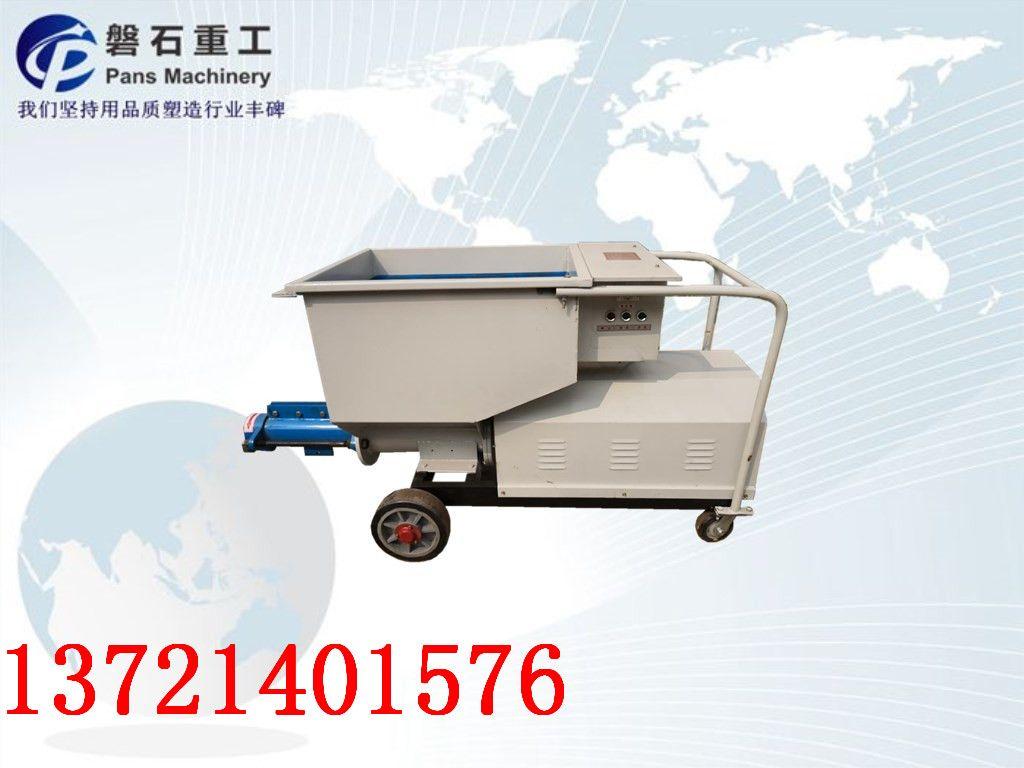 连云港市砂浆泵高压旋喷桩注浆机