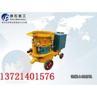 北京海淀区注浆泵配件空气室阀门泵头部分