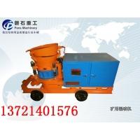 深圳市頂管注漿泵除塵噴漿機