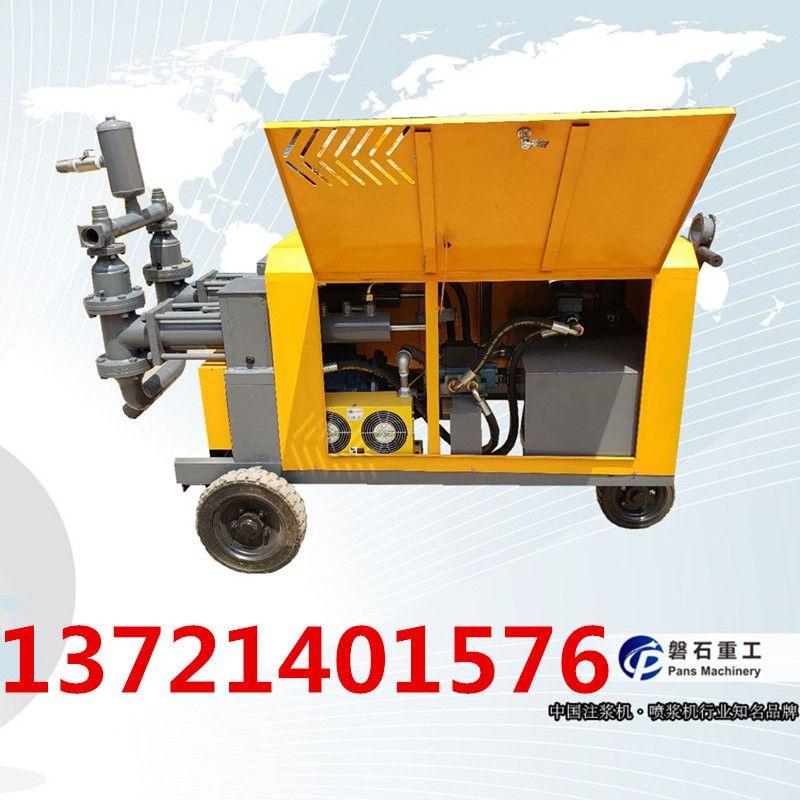 浙江省高压旋喷注浆机砂浆泵