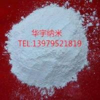 江西华宇滑石粉供应商