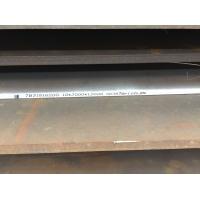 SA387Gr11CL2容器板