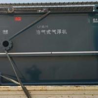 供應污水處理一體化設備