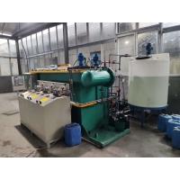 供應造紙污水處理設備污水處理成套設備銷售