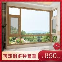 封阳台 铝合金落地窗 断桥铝窗纱一体窗 防盗钢化玻璃窗