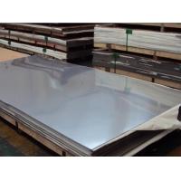 6061-T651铝板铝棒  铝合金