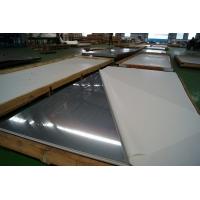 NAS155N高耐腐蚀合金不锈钢板
