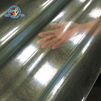 采光板 陽光板 耐力板 新疆采光板 新疆采光板 克拉瑪依采光
