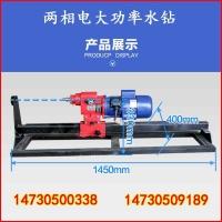 陕西省农村天然气改造专用过路打眼机器价格