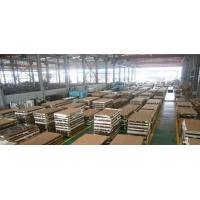 供应日本sus420J2不锈钢棒高硬度不锈钢板