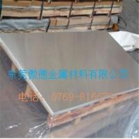 高強度硬鋁2024 航空鋁合金2024