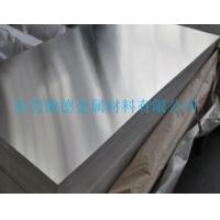 防銹鋁5A06可拉伸鋁板 5A06合金材料