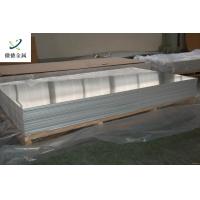 進口7050鋁板,熱處理鋁合金