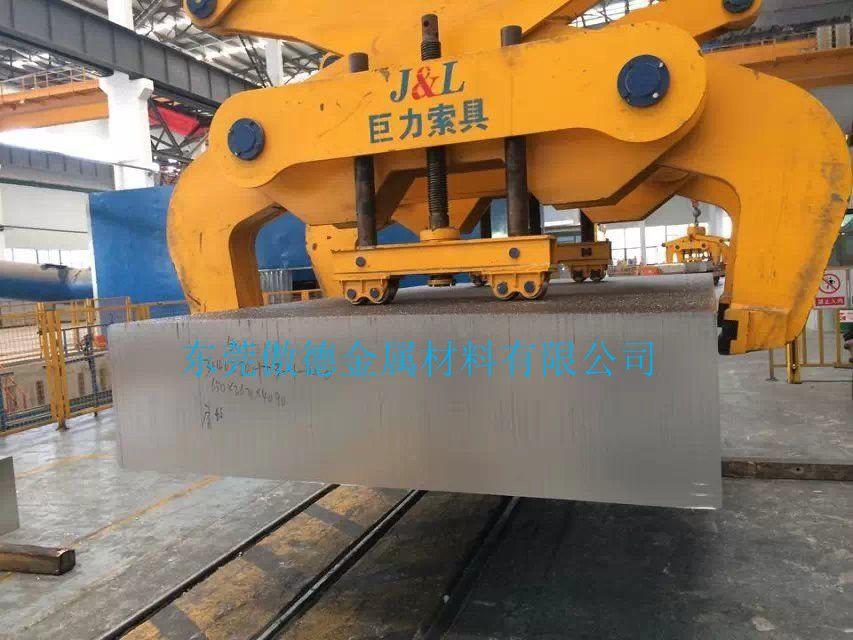 7075 6061铝棒铝板薄板厚板