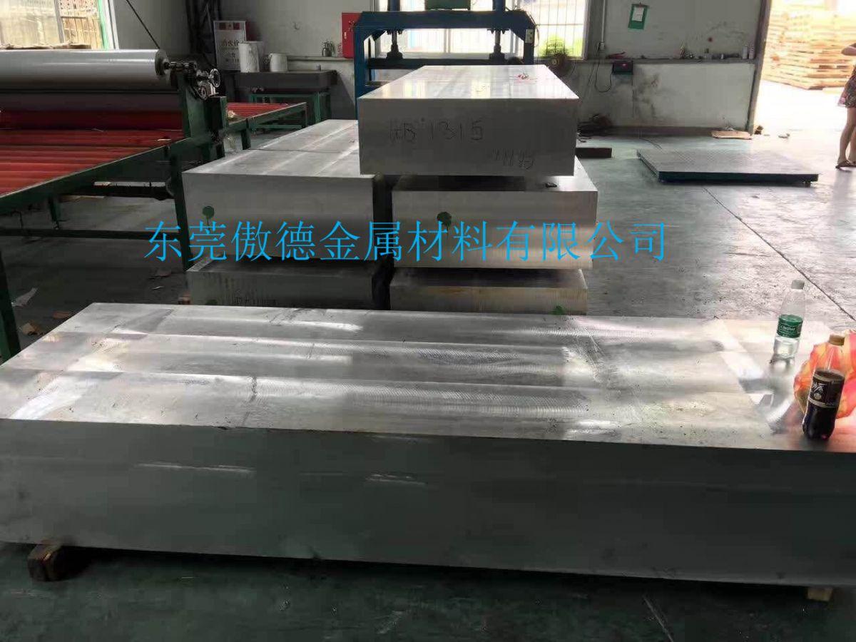 7075 6061铝棒铝板薄板厚板1