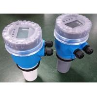 常泓CH型一体式智能超声波液位计传感器厂家直供