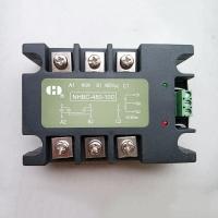 常泓NHBC-480-10D固态继电器电动执行机器厂家直供