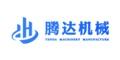 郑州腾达机械制造有限公司