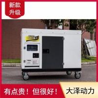 380v靜音柴油發電機TO32000ET